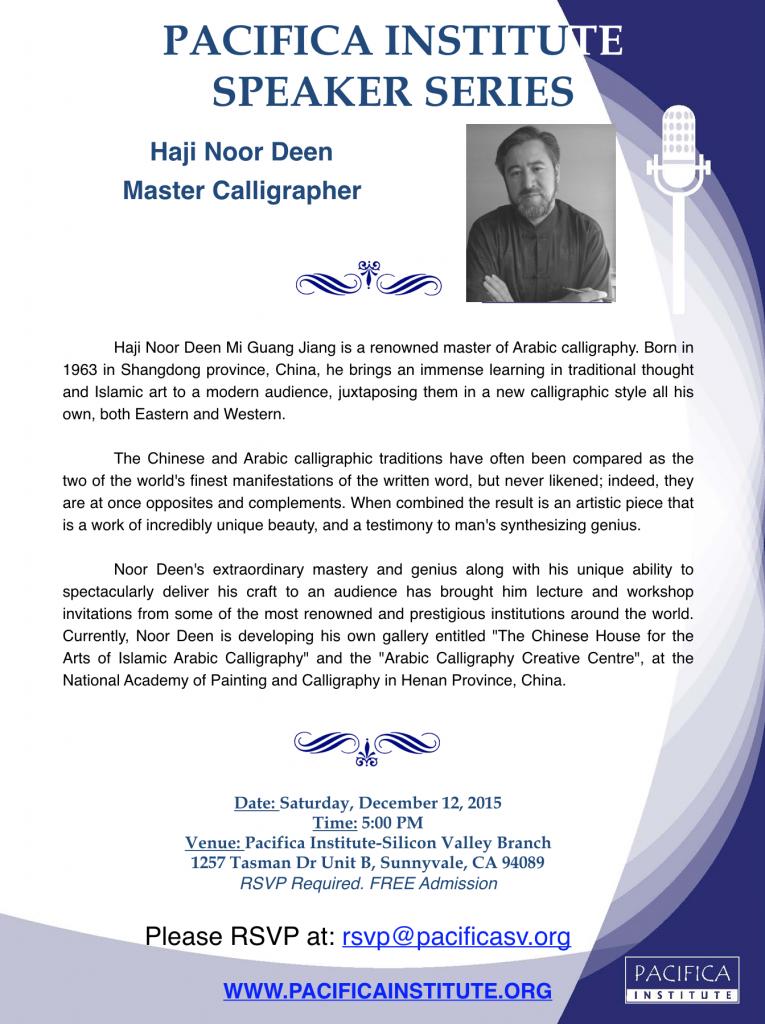 Flyer-HajiNoorDeen-v1