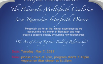 Ramadan Iftar Dinner at Peninsula Temple Beth El – May 7