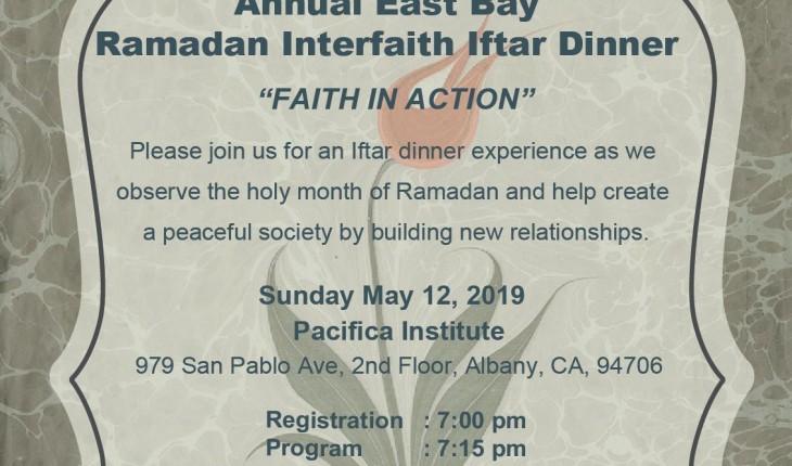 Annual East Bay Ramadan Interfaith Iftar Dinner