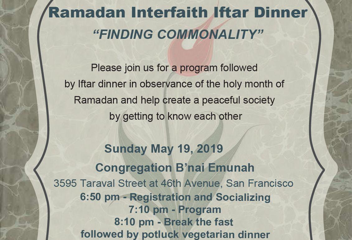 Ramadan Interfaith Iftar Dinner