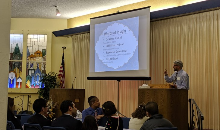 A San Francisco Synagogue hosted its first-ever Ramadan interfaith iftar dinner