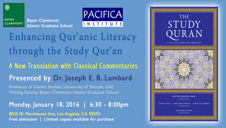 """Lecture: """"Enhancing Qur'anic Literacy through the Study Qur'an"""" by Dr. Joseph Lumbard"""