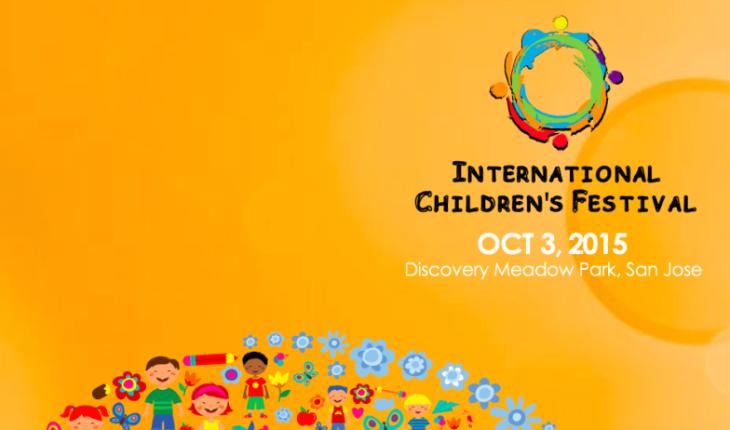 7. International Children's Festival